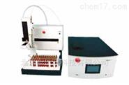 納米粒徑及Zeta電位分析儀Nicomp  Z3000