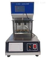 SYD-2806H-1全自动热熔胶粘剂软化点测定仪