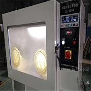 LB-350N低濃度稱量恒溫恒濕設備   專業