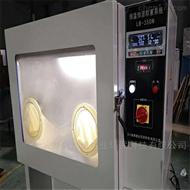 低浓度称量恒温恒湿设备   专业
