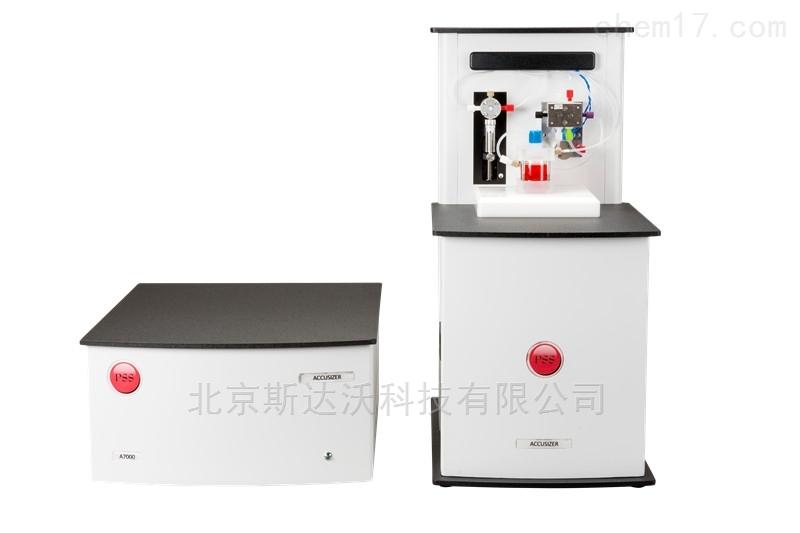 全自动激光粒径检测仪AccuSizer A7000 APS