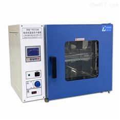 可编程电热干燥箱原理