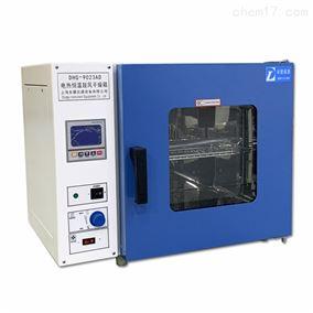DHG-9023AD上海程控鼓风干燥箱厂家