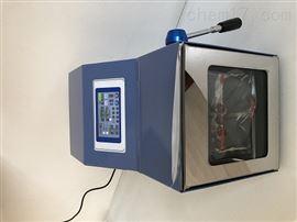 型号:ZRX-29889拍打式无菌均质器