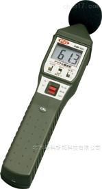 日本进口手持式数字声级计FdB-300噪音计