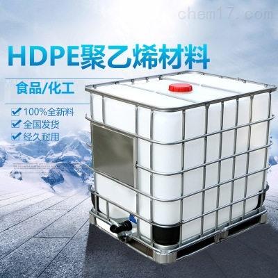 1000公斤吨罐 1000升塑胶吨罐
