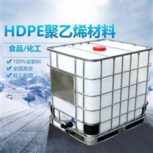 昆山1000L吨罐 太仓IBC吨桶