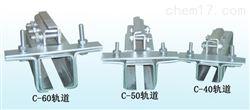 C-50电缆轨道厂家价格