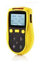 XS-4000便携式四合一气体检测仪