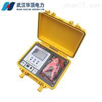 HDZRC直流电阻测试仪电力工程用