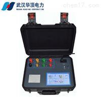 HDZC-III三相变压器短路阻抗测试仪电力工程用