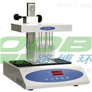 LB-MD201氮吹儀