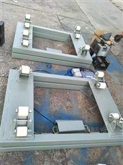 scs-yhSCS-1T钢瓶泵称,1T钢瓶电子秤厂家