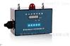 GCG1000光散射式數字粉塵檢測監控器