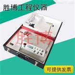 石灰测钙仪