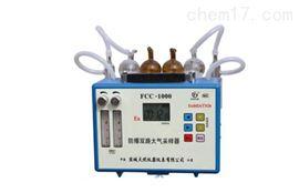 FCC-1000双路防爆大气采样器 青岛聚创FCC-1000