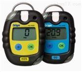 Pac 5500德爾格硫化氫氣體檢測儀Pac 5500