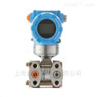 3351电容式压力(差压)变送器