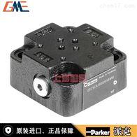 C032AA99NPARKER派克C032AA99N型二通插装阀控制盖板