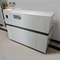 FK-DG300等离子体发射光谱仪