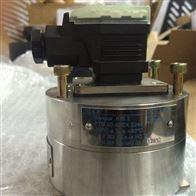 KRACHT流量计VC0.4F4PS-D-58791
