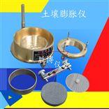 WZ-2土壤膨胀试验仪