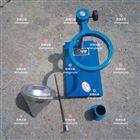 土壤膨胀率测试仪