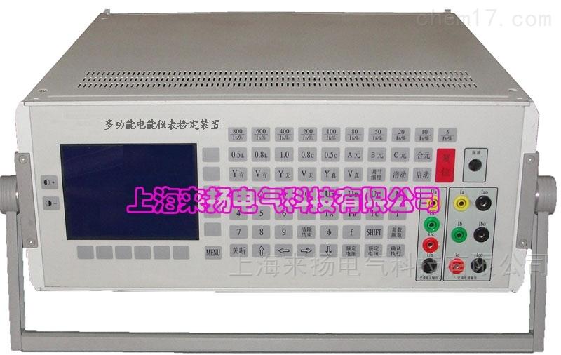 电能仪表校验装置