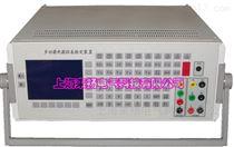 LYDNJ-3000电能电量检定装置