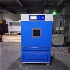 KM-PV-DHS光伏组件试验箱