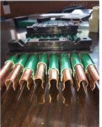 單級U10、C型、M型組合式係列滑觸線