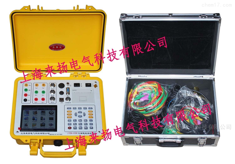 多功能三相电能电量现场校验仪
