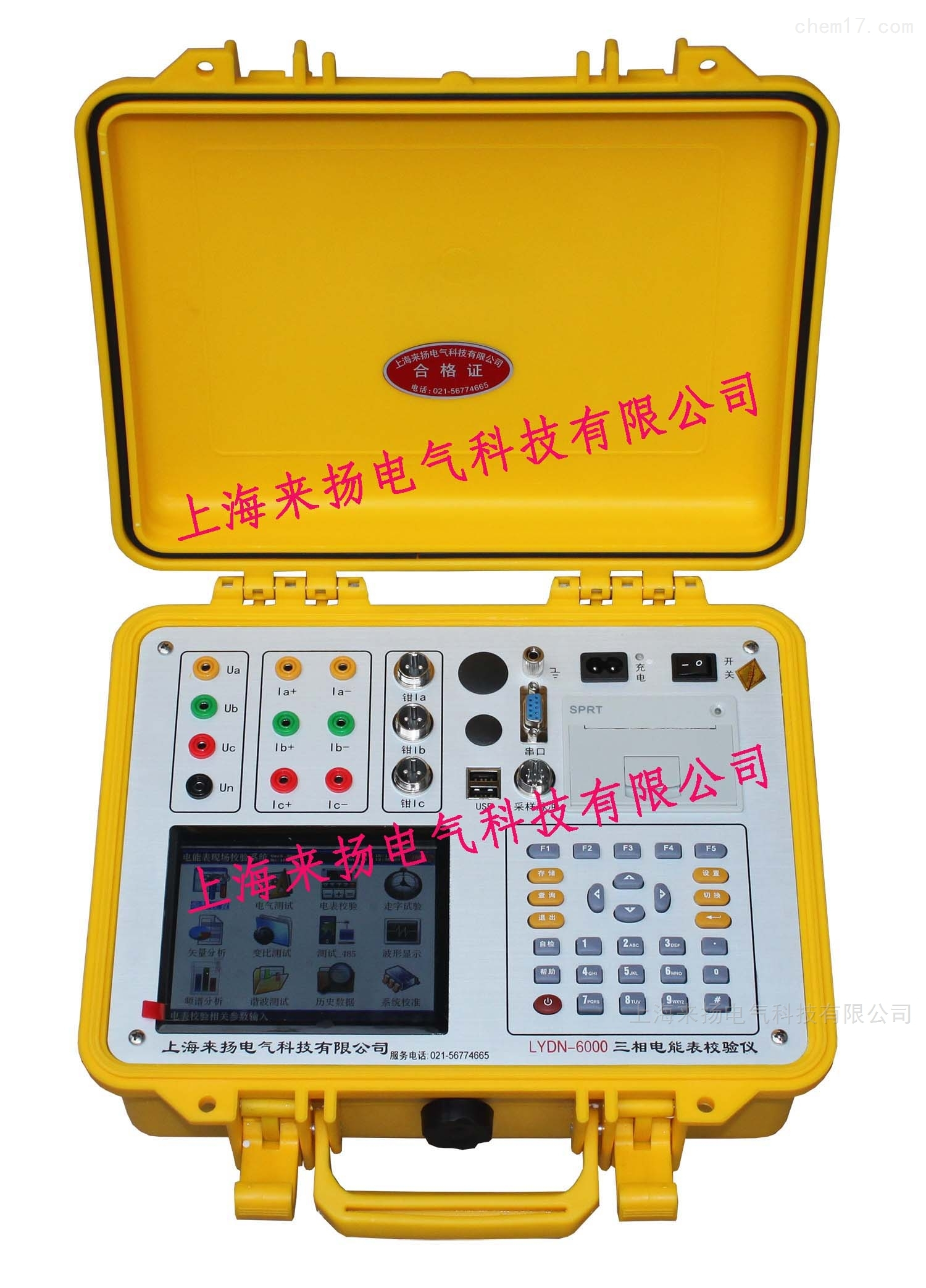 台式电能表现场校验装置