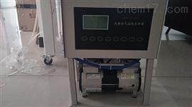 型号:ZRX-29522放射性空气取样器