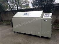 YWX-750塔蘭特鹽霧試驗箱