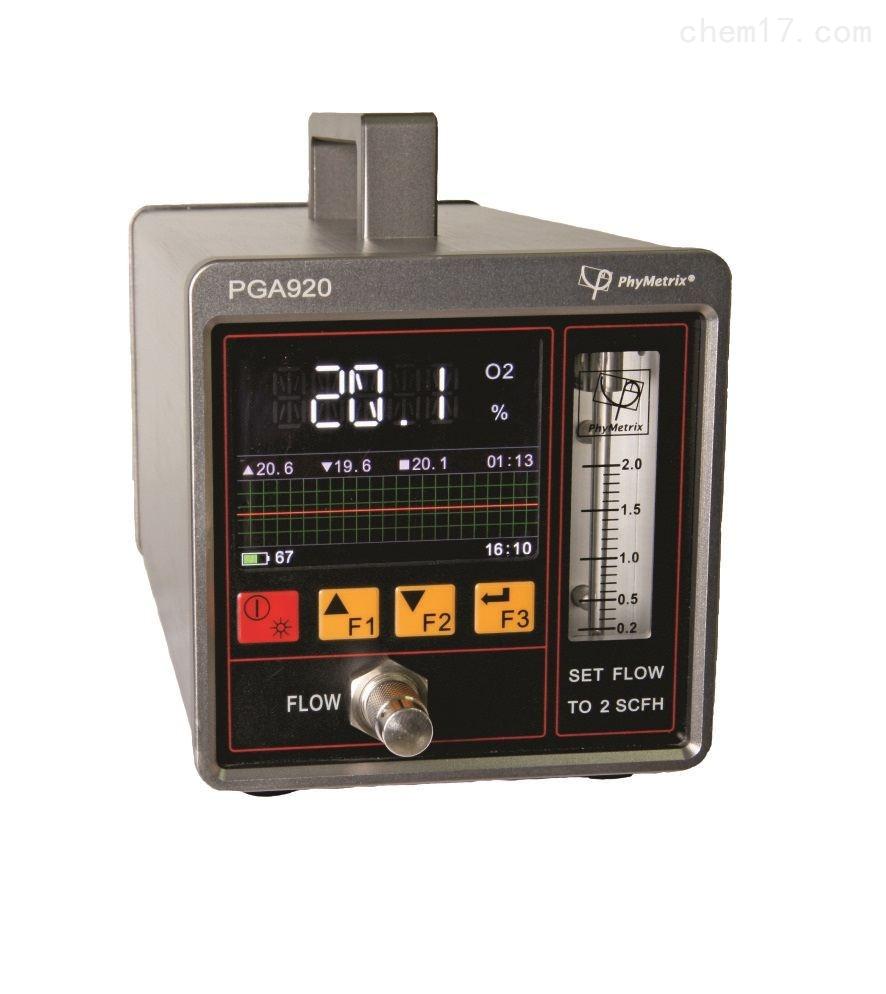 PGA920便携式气体分析仪PGA920
