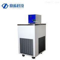 助蓝dc-4015低温恒温槽反应浴槽智能调节