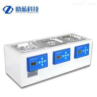 DK-6D助蓝三孔三温独立控温不锈钢数显水浴锅