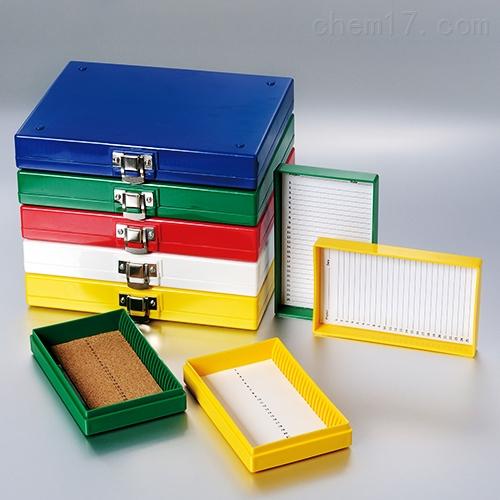 biologix美国巴罗克玻片盒