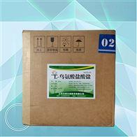食品级L-鸟氨酸盐酸盐厂家