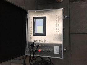 ZYJY-DZ02全自动便携式人工降雨模拟器