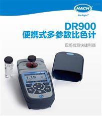 DR900比色計