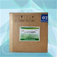 食品级L-天门冬氨酸钙厂家