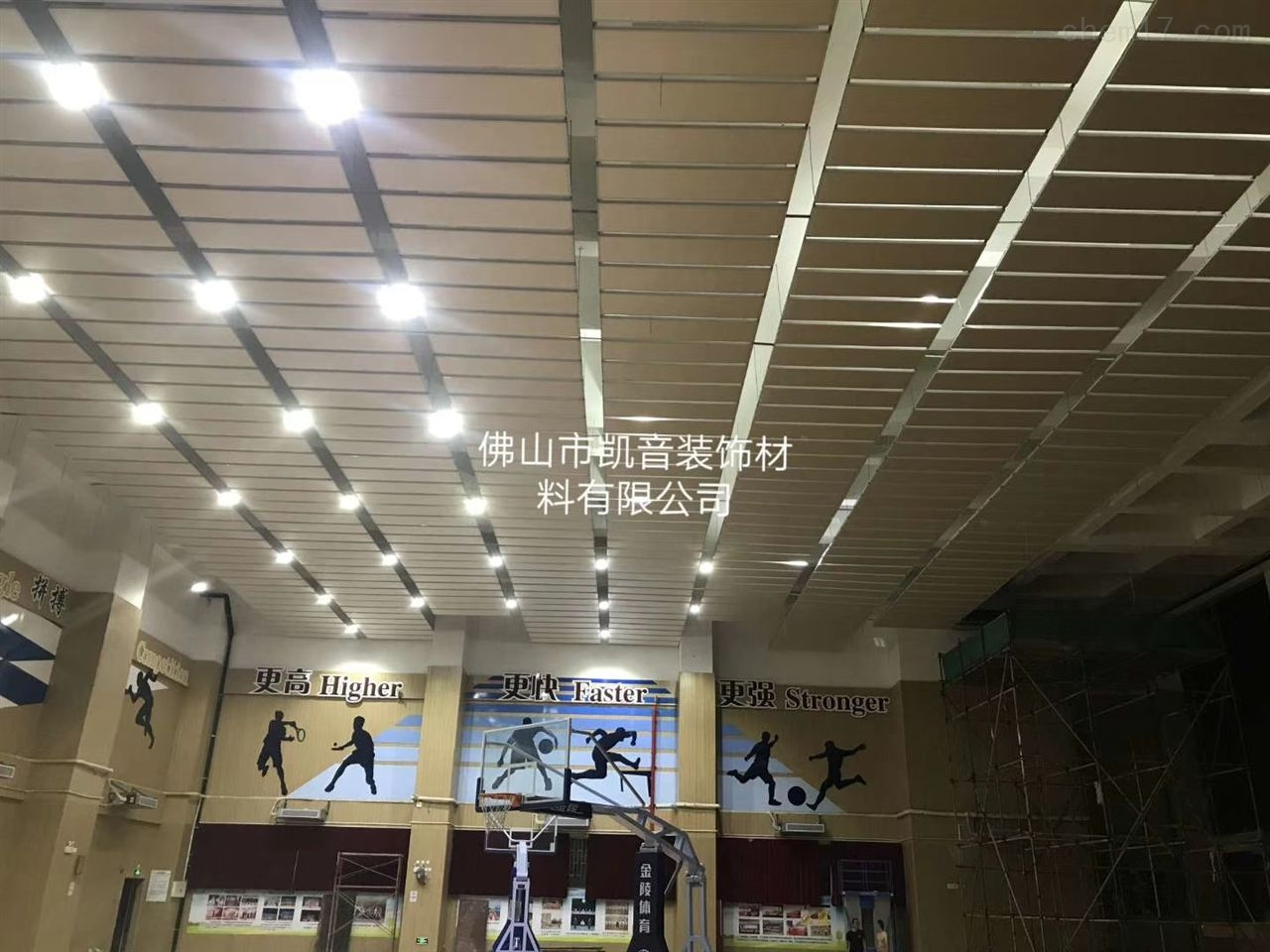 大礼堂铝框空间吸声体厂家