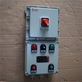 BXK防爆水泵控制箱