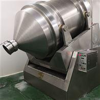 3000L供应二手3000L二维运动混合机