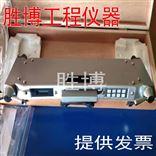 智能型带肋钢丝测定仪