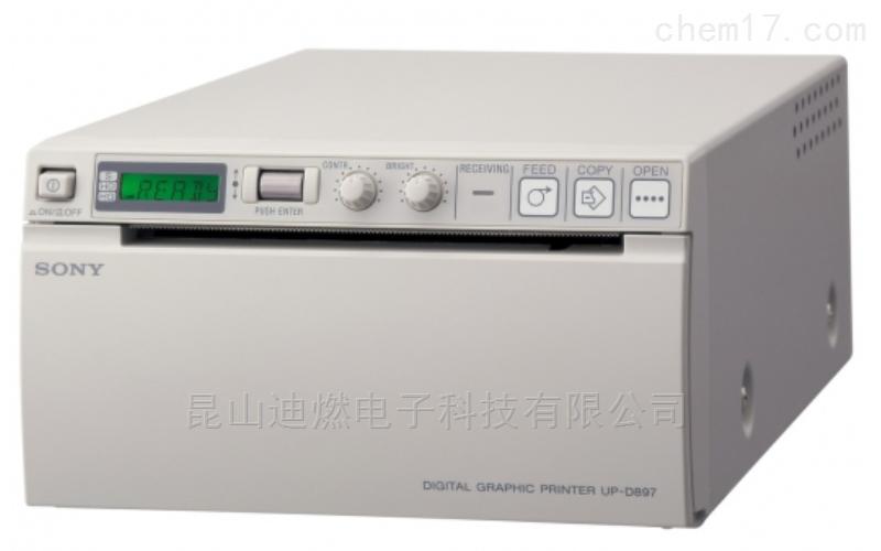 SONY打印机UP-D897