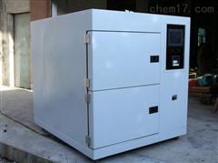 JW-1007冷熱衝擊試驗箱廠家