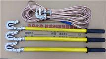 220KV户外线路短路接地线 长度可定做 三相合相式接地线